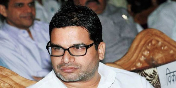 prashant-kishore-opposed-jdu-decision-to-support-citizenship-amendment-bill