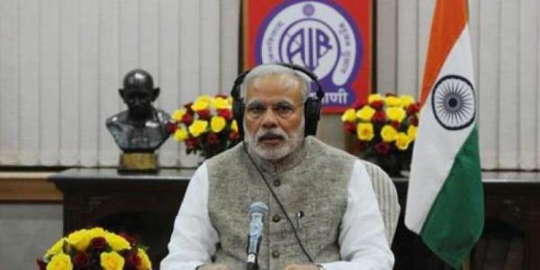 आज 'मन की बात', लोगों से मुखातिब होंगे PM