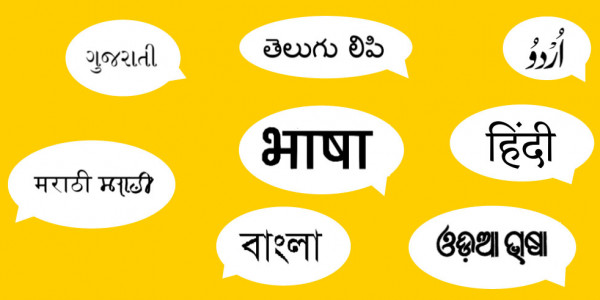 Bengali Language in Danger: Bengalis Oppose One Nation, One Language Theory