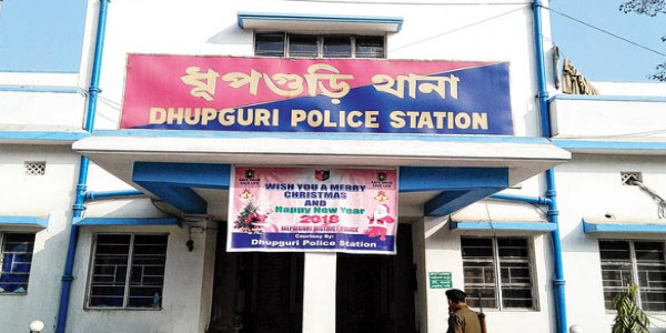Dhupguri police station in West Bengal ranked 4th in country