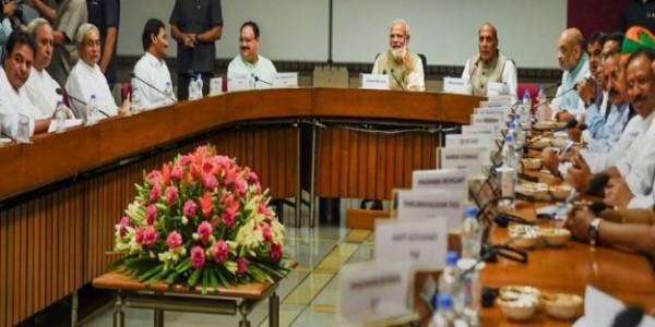 सभी दलों की बैठक खत्मः 'एक देश एक चुनाव' पर सर्वदलीय कमेटी बनाने का फैसला हुआ
