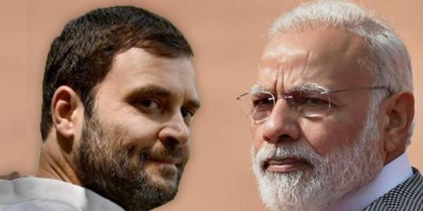 Jharkhand Assembly Election: PM मोदी और राहुल गांधी आज इन जगहों पर करेंगे सभाएं