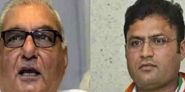 possibility-of-change-in-haryana-congress-and-may-be-collective-leadership-on-lines
