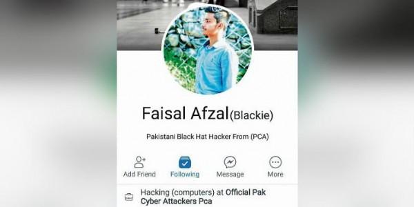 प्रदेश की साइट्स सालभर बाद हैक की पाकिस्तानी ने