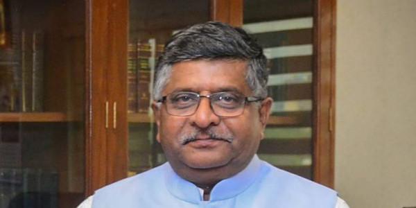 देश के रणनीतिक हित में है बीएसएनएल : रविशंकर प्रसाद