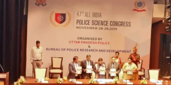 kiran-bedi-inaugrates-two-days-all-india-police-science-congress-in-lucknow