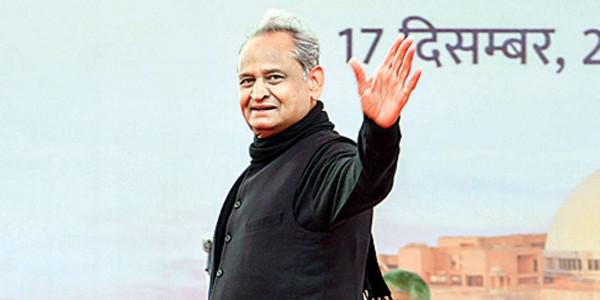 गहलोत सरकार की पहली वर्षगांठ पर जयपुर में जुटेंगे किसान, सीएम करेंगे संबोधित