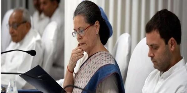 दूसरे दलों से बातचीत के लिए कांग्रेस ने बनाया 5 वरिष्ठ नेताओं का कोर ग्रुप