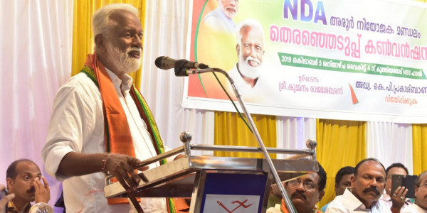 Next BJP president will be chosen by the party: Kummanam Rajasekharan