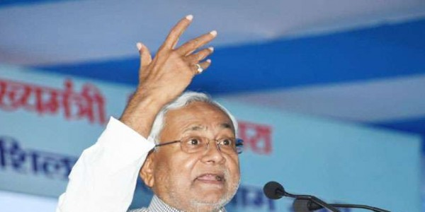 नीति आयोग की बैठक: CM नीतीश ने उठाई बिहार को विशेष राज्य का दर्जा देने की मांग