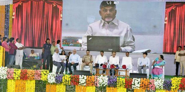 andhra-pradesh/kurnool-district-poised-for-industrial-growth-naidu