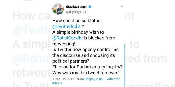 राहुल गाँधी को बधाई देने पर दिग्विजय पर ट्विटर ने उठाया ये कड़ा कदम !