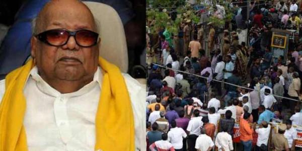 DMK चीफ करुणानिधि की हालत और ज्यादा बिगड़ी, तमिलनाडु पुलिस हाई अलर्ट पर