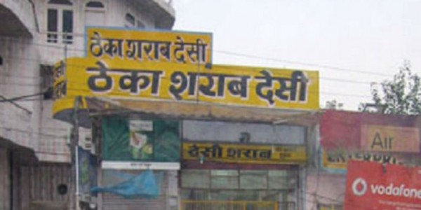 english-liquor-will-not-sell-at-desi-liquor-shops