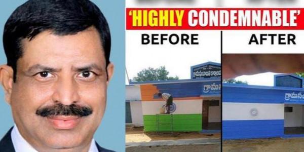 BJP Condemns YSRCP's Move To Repaint Secretariat Buildings