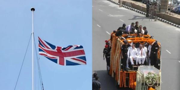 अटल जी के निधन से भारत समेत कई देशों में शोक की लहर, ब्रिटेन ने सम्मान में झुकाया राष्ट्रीय ध्वज