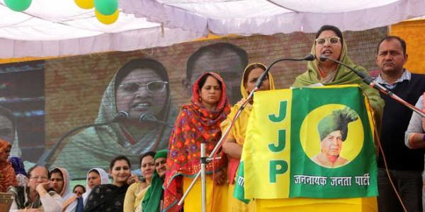 दलबदल मामले में नैना चौटाला समेत 4 विधायक कल देंगे जवाब