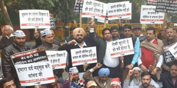 दिल्ली: AAP ट्रेड विंग की मांग, सीलिंग के मुद्दे का स्थायी समाधान कराएं सातों BJP सांसद