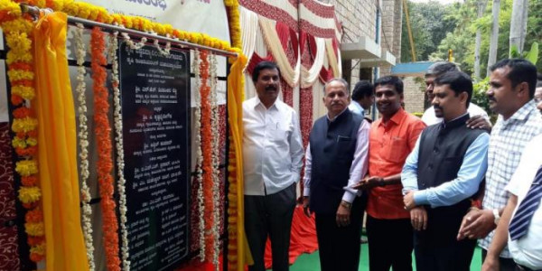 Karnataka gets second agri-engineering college