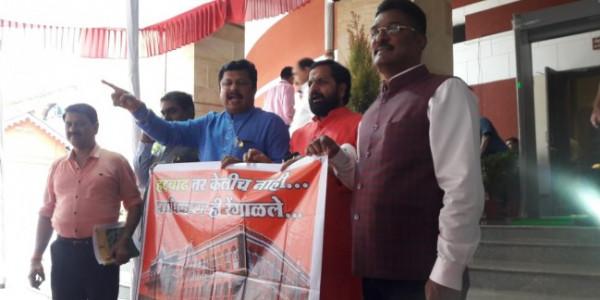 शिवसेना विधायकों का विधान भवन परिसर में प्रदर्शन, कोल्हापुर के विकास कार्य को लेकर जताया गुस्सा