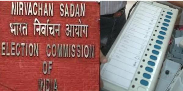 आयोग की तैयारियां जोरों पर, इस दिन हो सकता है आम चुनाव का एलान
