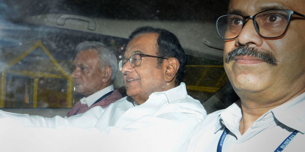 Shiv Sena slams Chidambaram, terms his arrest 'revenge taken by time'