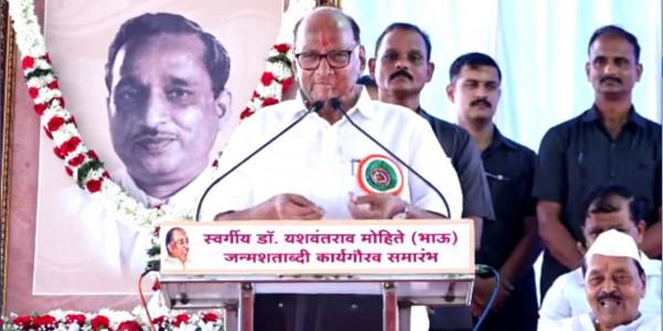 Maharashtra: Sena Loses Time, Governor Calls NCP to Stake Claim