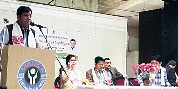 farmers-scheme-launched-in-assam