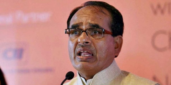 Will BJP form government in Madhya Pradesh: Chouhan has this to say