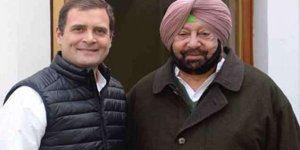 कभी भी हो सकती है बोर्ड व कारपोरेशनों में चेयरमैनों की घोषणा, राहुल ने दी हरी झंडी