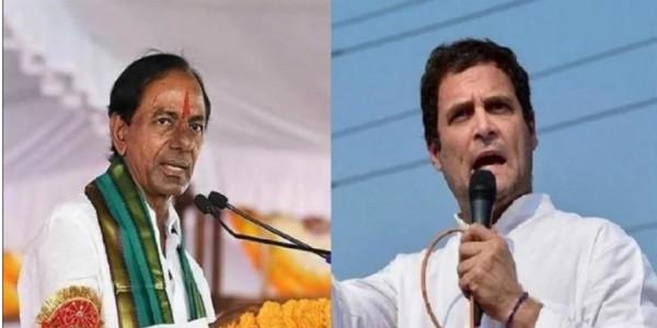 तेलंगाना चुनाव: टीआरएस ने 105 सीटों पर जारी की प्रत्याशियों की सूची, राहुल को कहा- 'सबसे बड़े मसखरा'