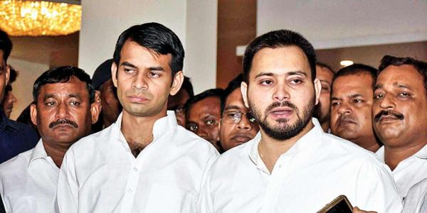 आरक्षण पर उबली बिहार की सियासत, तेजस्वी ने ट्वीट कर BJP RSS पर लगाया आरोप