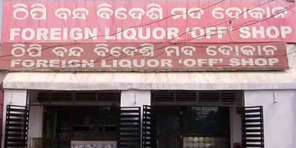 No Proposal As Of Now To Make Odisha Liquor Free: Minister