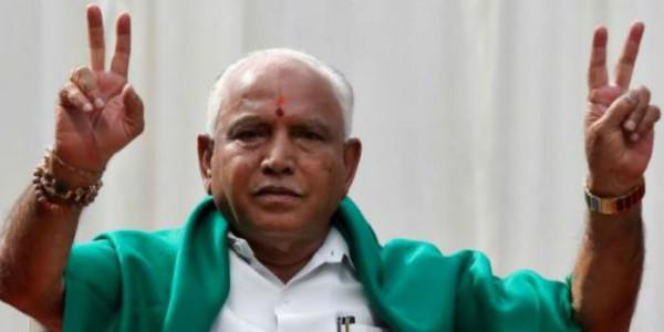 कर्नाटक संकट पर SC का निर्देश, 15 विधायकों के इस्तीफे पर स्पीकर नियमों के तहत करें फैसला