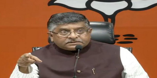 rafale-deal-rahul-gandhi-has-no-quality-or-ability-to-be-party-president-says-union-min-rs-prasad