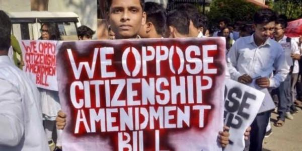 नागरिकता संशोधन बिल रद्द करने की मांग के साथ SC में दाखिल हुई पहली याचिका