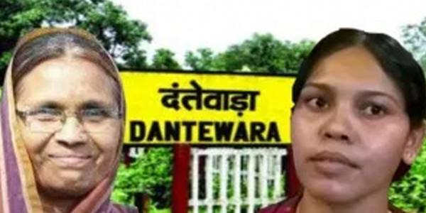 Dantewada Election : दंतेवाड़ा में थमा चुनावी शोर, 23 को मतदान