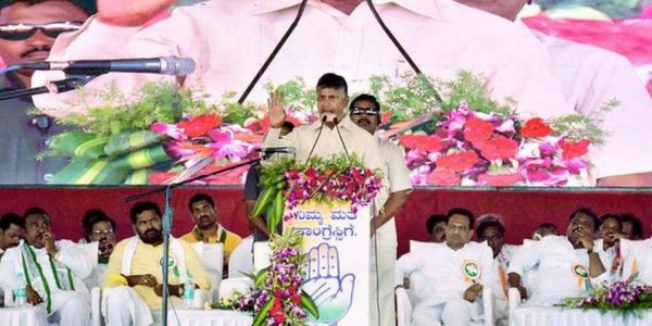 'Ensure BJP does not open its account in south India'