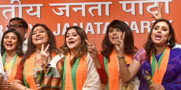 पश्चिम बंगाल : राज्य नेतृत्व से नाखुश टॉलीवुड के 11 सितारे भाजपा में हुए शामिल