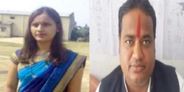 भवनाथपुर सीट से निर्दलीय प्रत्याशी के रूप में आमने-सामने हैं पति-पत्नी