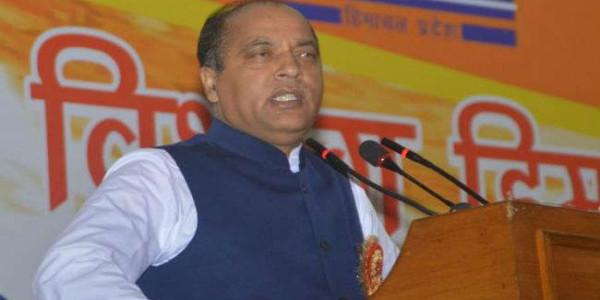 हिमाचल उपचुनाव:धर्मशाला से चुनावी बिगुल बजाएंगे मुख्यमंत्री जयराम
