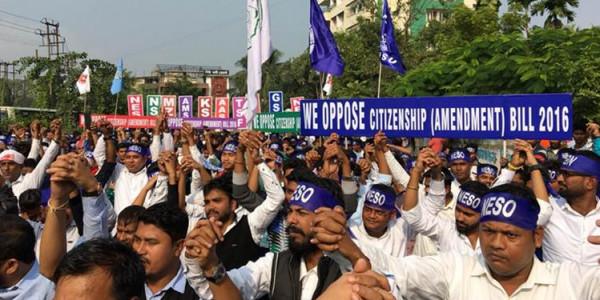 Mass protest against Citizenship Amendment Bill by Northeastern states