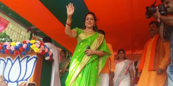 खूंटी से बीजेपी प्रत्याशी अर्जुन मुंडा के पक्ष में हेमा मालिनी ने किया चुनाव प्रचार, उमड़ी भीड़