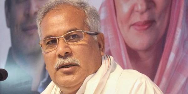 CM बघेल ने PM मोदी को लिखा पत्र- PDS केरोसिन में की गई कटौती को वापस लिया जाए