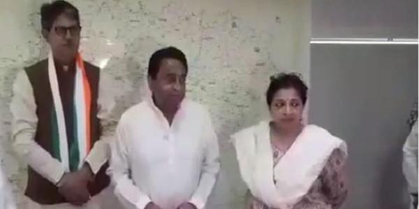 कमलनाथ की मौजूदगी में पूर्व विधायक ने की घर वापसी, भाजपा ने बोला हमला