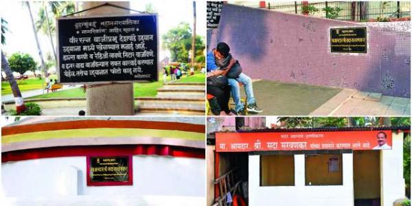 Shiv Sena MLA Sada Sarvankar turns garden into self publicity zone