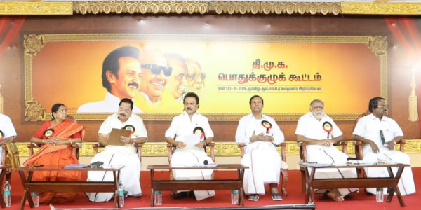 DMK chief MK Stalin assumes general secretary powers, strengthens the position