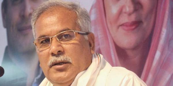 CM भूपेश बघेल ने पीएम नरेंद्र मोदी को लिखा खत, फिर रखी ये खास मांग