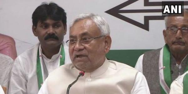 नोटबंदी का समर्थन किया, लेकिन बैंकों ने इसे विफल किया : नीतीश कुमार