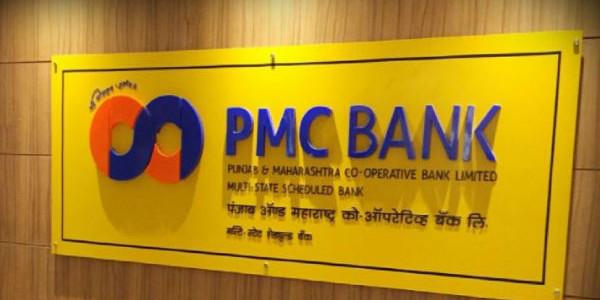 PMC बैंक घोटाले में BJP नेता का पुत्र गिरफ्तार, HDIL को दिए लोन पर कार्रवाई